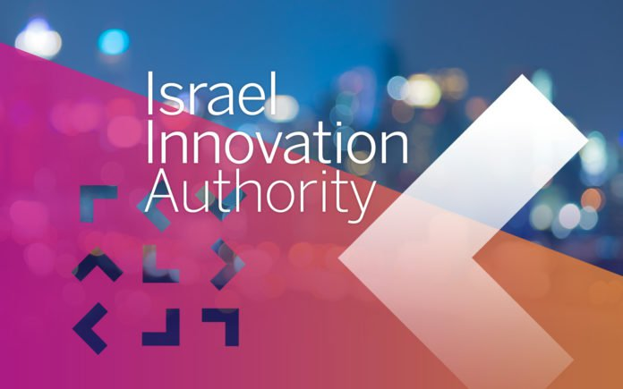 israel innovation authority
